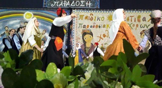 5ο Παιδικό Φεστιβάλ Παραδοσιακών Χορών Χαλάστρας
