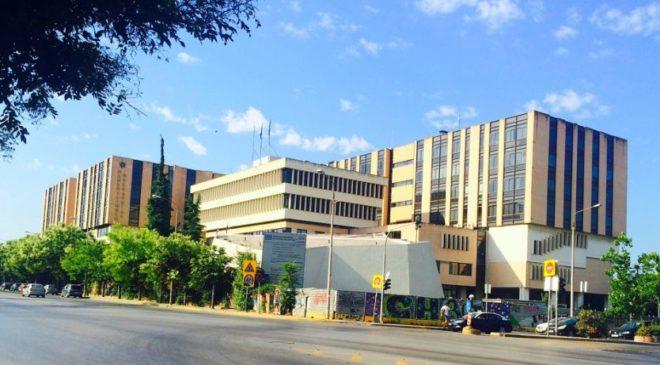 """Το Πανεπιστήμιο Μακεδονία """"συστήνεται"""" στους μαθητές Λυκείου"""