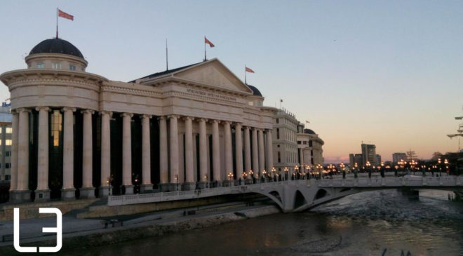 """«Στη Συμφωνία των Πρεσπών δεν παρατήσαμε τους """"Μακεδόνες"""" στην Ελλάδα»"""