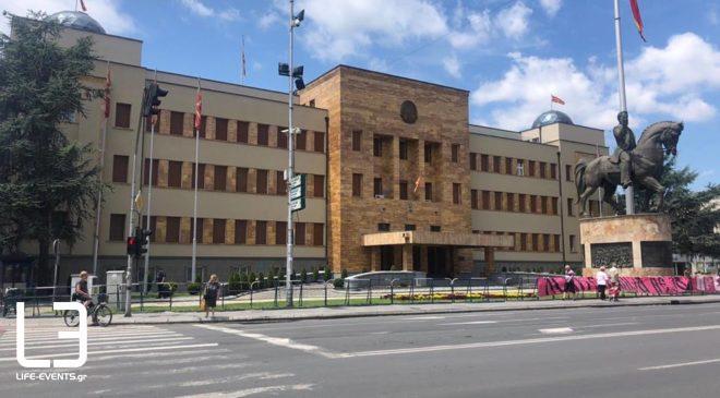 Βόρει Μακεδονία Σκόπια εκλογές