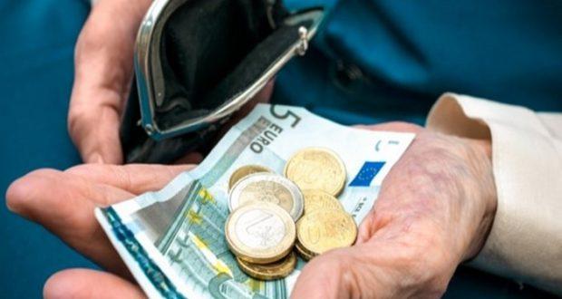 συντάξεις συνταξιούχους