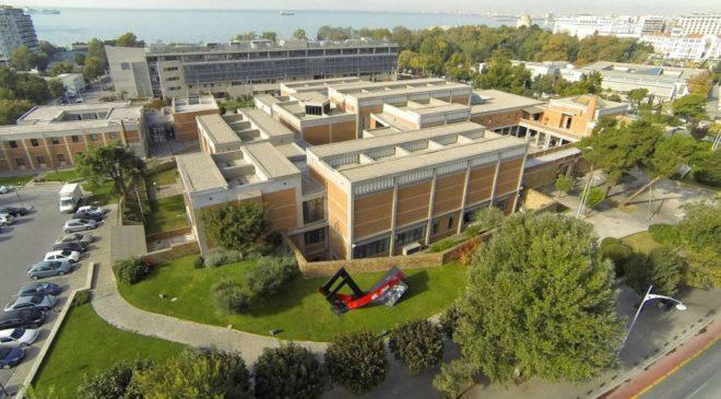 συνέδριο μουσεία Θεσσαλονίκη Μουσείο Βυζαντινού Πολιτισμού